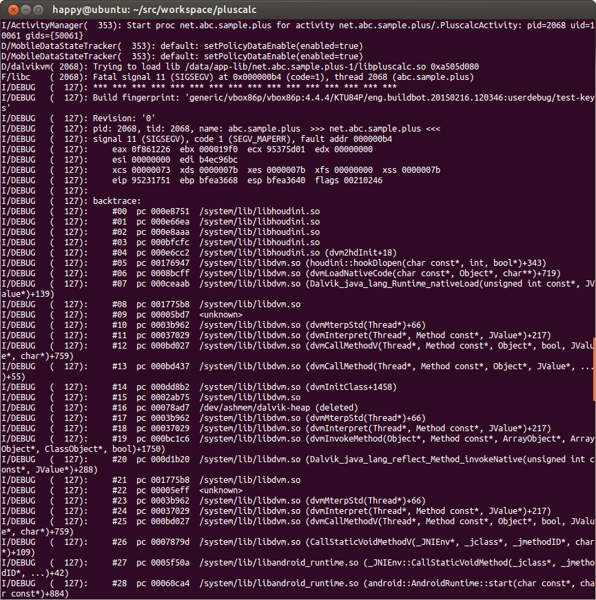 happy@ubuntu: ~-src-workspace-pluscalc_004.png